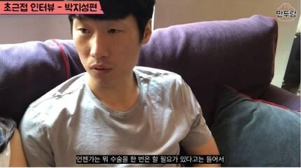 김민지 유투브 채널 '만두랑' 캡처