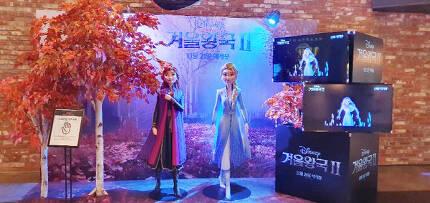 지난 21일 CGV용산아이파크몰 7층 로비에 '겨울왕국2' 포토존이 설치되어 있다. 연합뉴스