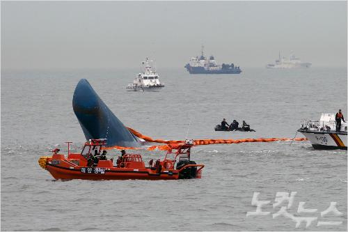 침몰한 세월호 자료사진 (윤성호기자)