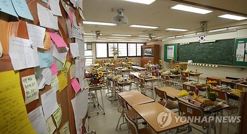단원고 2학년(현 명예3학년) 교실(연합뉴스 자료사진)