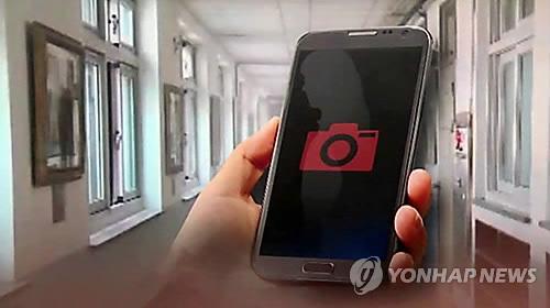 몰래카메라 <<연합뉴스TV 캡처>>