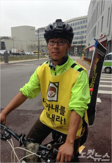 자전거 행진 중인 가습기 살균제 피해자 유족 안성우 씨. 지난 20일 세종정부청사(환경부)에 도착했다. (사진=장규석 기자)