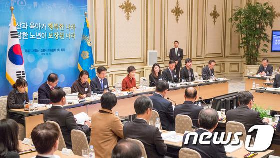 저출산고령화사회위원회 3차 회의에서 모두 발언을 하고 있는 박근혜 대통령/사진=뉴스1DB© News1