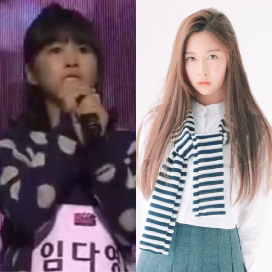 사본 -우주소녀 다영 폭풍성장