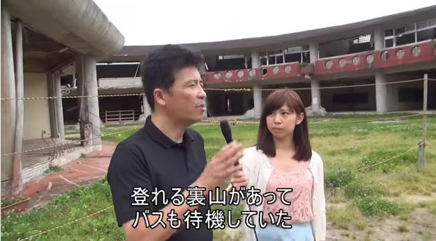 """쓰나미에 휩쓸려 84명이 숨진 참사의 현장인 오카와 초등학교의 """"교사 전체를 보존하는 것과 동시에 주변을 위령·추도의 장소로 정비해 가겠다""""고 밝혔다. 사진 유투브 영상 캡처"""