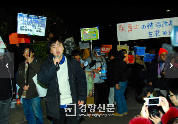 일본의 보육사들이 지난 25일 저녁 도쿄 국회의사당 앞에서 처우개선을 요구하는 시위를 벌이고 있다. 아사히신문 웹사이트 캡처