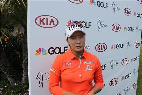 박세리가 메이저대회 ANA 인스퍼레이션 출전 무산이 아쉽다고 심경을 밝혔다.