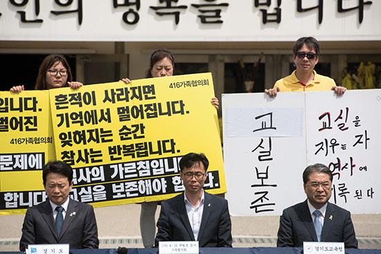 ⓒ시사IN 신선영 : 기억교실 이전을 위한 협약식이 열리는 가운데 일부 유가족이 반대 시위를 벌이고 있다.