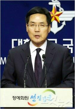 김민석 전 국방부 대변인. (사진=자료사진)