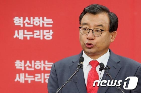 이정현 새누리당 의원./ 뉴스1DB