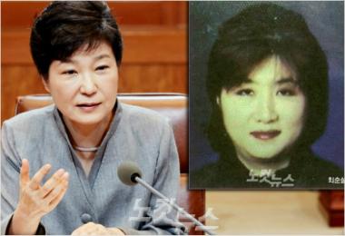 박근혜 대통령(좌), 최순실 씨 (사진=자료사진)