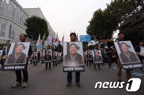 출처: 백남기 투쟁본부. © News1