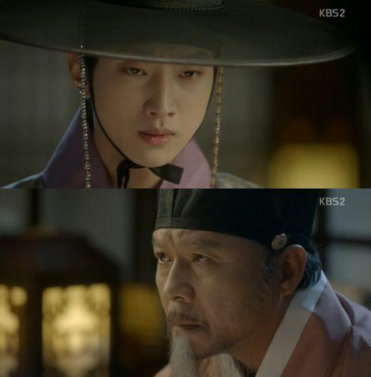 진영, 천호진/사진제공=KBS2 '구르미 그린 달빛' 방송화면