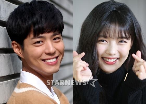 배우 박보검과 김유정 /사진=스타뉴스