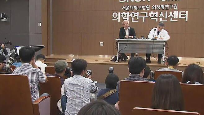 백남기 씨 사망진단서 논란 서울대병원 공식 발표