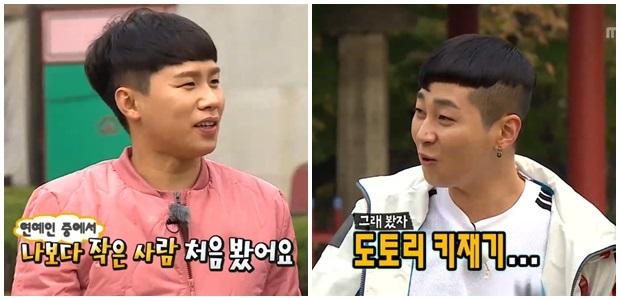 양세형(왼쪽)과 딘딘이 '무한도전'에 출연했다. ⓒ MK스타일 / MBC '무한도전'