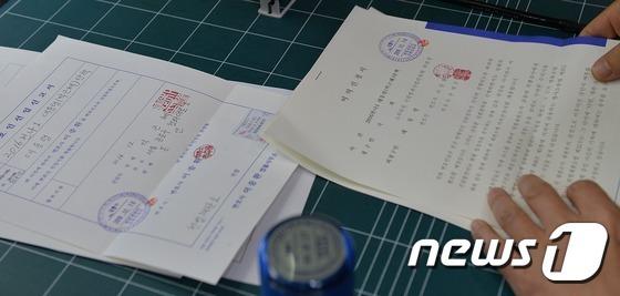 박근혜 대통령측 탄핵 심판 법률대리인단이 지난 16일 오후 서울 종로구 헌법재판소 민원실에 국회의 탄핵소추 의결서에 대한 답변서를 제출하고 있다. /뉴스1 © News1 박지혜 기자