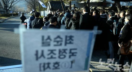 16일 오후 민주당 간사인 박범계 의원 등 '최순실 게이트' 국정조사 특위위원들이 청와대 춘추관에 도착해 경호동으로 걸어가고 있다. (사진=이한형 기자)