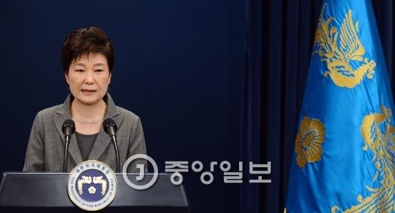 박근혜 대통령이 29일 청와대 브리핑룸에서 대국민 3차담화를 발표하고 있다. [청와대사진기자단]