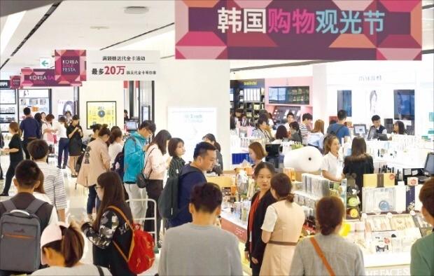 서울 중구 명동 신세계면세점에서 쇼핑을 하고 있는 중국인 관광객들. 한경DB