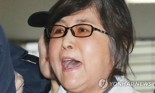 '비선 실세' 최순실씨 [연합뉴스 자료사진]
