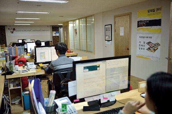 ⓒ시사IN 조남진 디지털 기록 삭제 서비스 업체인 산타크루즈컴퍼니는 연간 600건이 넘는 삭제 의뢰를 받는다.