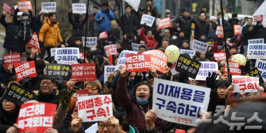 4일 오후 서울 서초동 중앙지법 앞에서 열린 '박근혜 퇴진-이재용 구속' 촉구 집회 참가자들이 구호를 외치고 있다. 황진환기자
