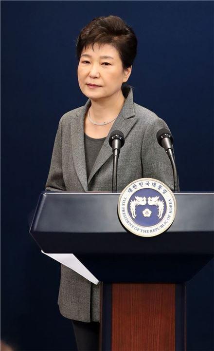 박근혜 대통령 (사진=연합뉴스)