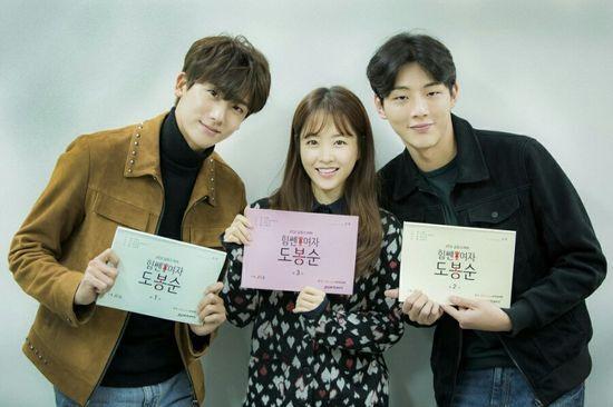 [사진=오는 24일 첫 방송되는 JTBC 드라마 `힘쎈여자 도봉순` 출연진