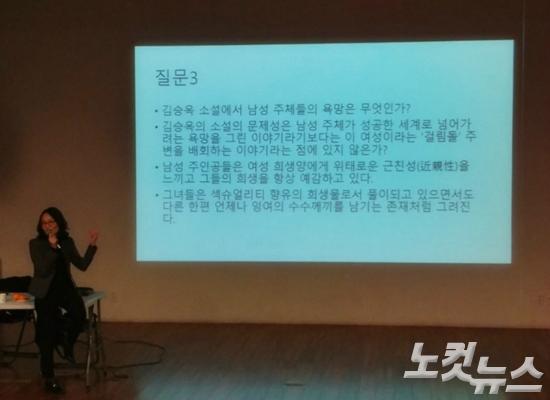 20일 오후, 서울 은평구 청년허브 다목적실에서 강지윤 연구자가 '감수성의 반혁명과 여성이라는 암호-1960년대 소설의 예술가 정체성과 여성'을 발제하고 있는 모습 (사진=김수정 기자)