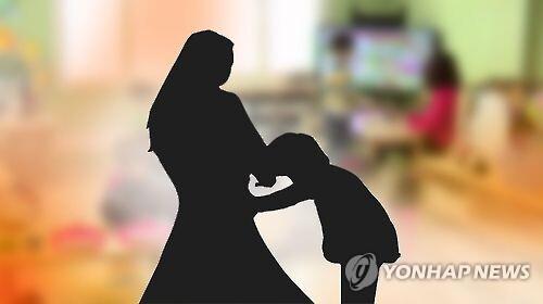 어린이집 교사 아동학대. [연합뉴스 자료사진]
