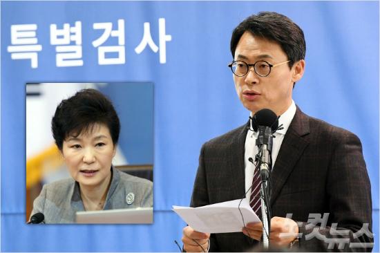 박근혜 대통령이 자진사퇴 전 '검찰 대면' 조사 가능성도 있다는 주장이 나왔다. (사진=자료사진)