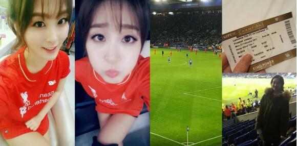 신아영 인스타그램 캡처