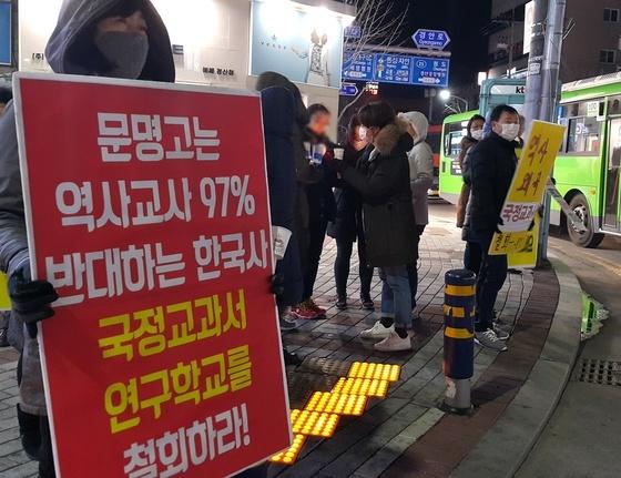 경북 경산 문명고 학부모와 지역 시민사회단체 회원 등 40여명이 2일 오후 중방동 경산오거리에서 '국정 역사교과서 철회'를 요구하는 거리 촛불집회를 벌이고 있다. /사진=뉴스1