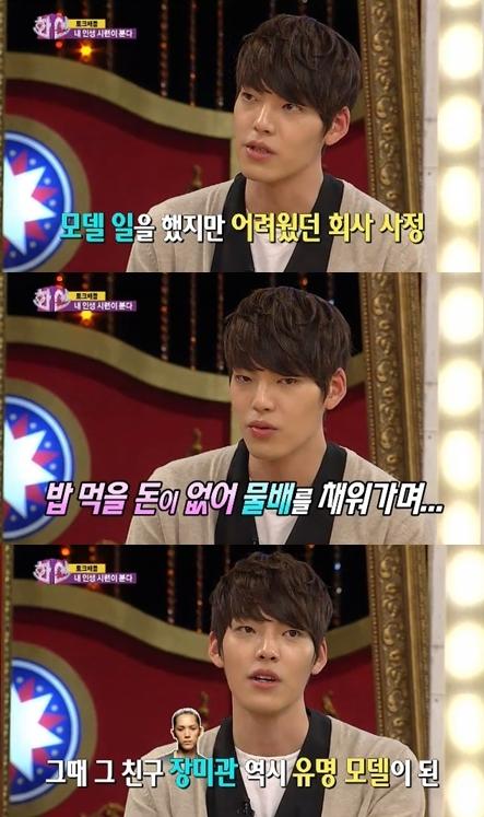 /사진=SBS '화신' 방송화면 캡처