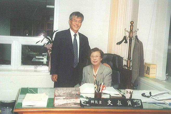 변호사 시절 어머니 강한옥(90)여사와 함께