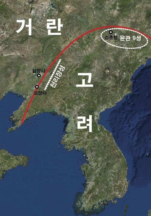 [인하대 고조선연구소 제공=연합뉴스]