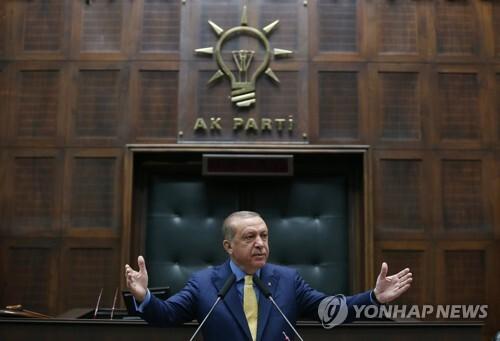 지난달 30일 레제프 타이이프 에르도안 터키 대통령이 여당 의원들 앞에서 연설하고 있다. [EPA=연합뉴스]