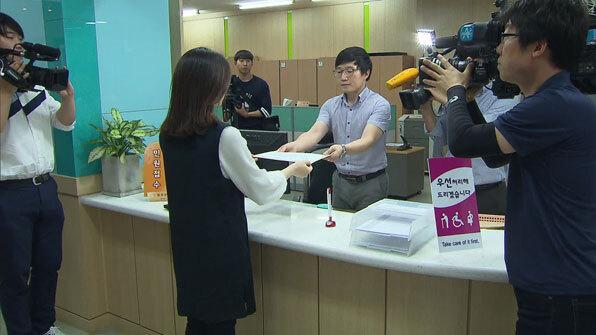 자사고학부모연합회, 서울시교육감 면담 신청서 제출