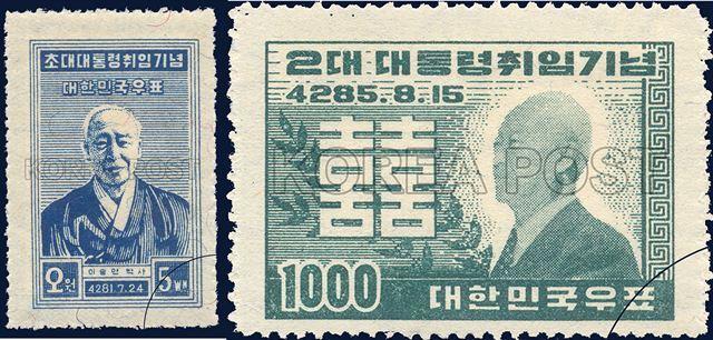 초대 대통령취임 기념우표(1948.08.05), 제2대 대통령 취임 기념 항공우표(1951.11.15)