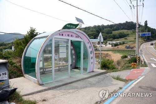 영덕 천지원전 예정지 [연합뉴스 자료사진]