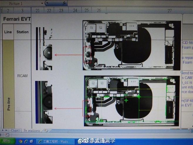 아이폰 설계도로 추정되는 이미지에 보이는 검은 그림자. 무선 충전용 코일의 자리로 보인다. (출처 : Benjamin Geskin의 트위터)