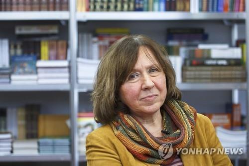 2015년 노벨문학상 수상자인 벨라루스의 여성 작가 스베틀라나알렉시예비치 [연합뉴스 자료사진]