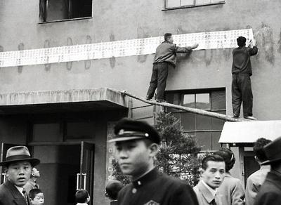 김병기는 1954년부터 57년 서울예고로 파견되기 전까지 서울대 미대에서 '현대미술 형성론'을 강의하고 4학년생 실기도 지도했다. 56년 3월 동숭동 미대 건물에 합격자 명단을 붙이고 있다. 사진 서울대미술관 제공.