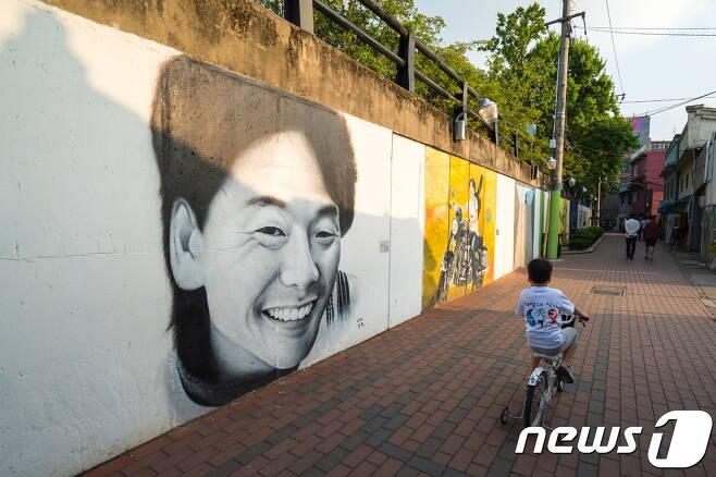 대구 김광석길 © News1