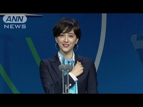 일본의 방송인 다키가와 크리스텔이 지난 2013년 열린 '2020년 하계 올림픽 유치 프레젠테에이션'에서 일본의 오모테나시를 홍보하고 있다.[유튜브 화면, TV아사히 캡쳐]