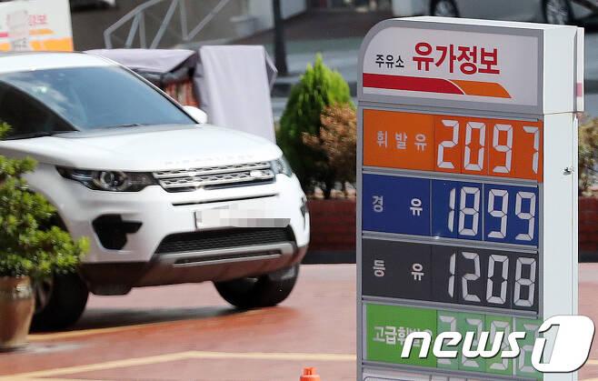 서울 시내 한 주유소. 뉴스1 © News1 박세연 기자
