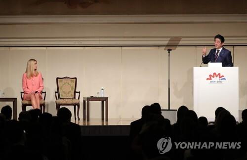 3일 도쿄에서 열린 '국제여성회의(WAW) 2017'에서 연설하고 있는 일본 아베 총리(오른쪽)와 연설을 지켜보고 있는 이방카 트럼프 백악관 선임고문 [AFP=연합뉴스 자료사진]