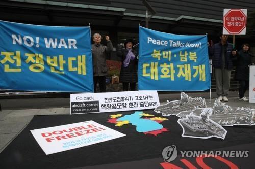 '평화와통일을여는사람들' 주최 한미 연합훈련 중단 요구 시위 모습.[연합뉴스 자료사진]