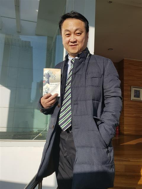 김응교 숙명여대 교수(시인·문학평론가)